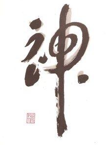 Médecine chinoise Lyon Logo